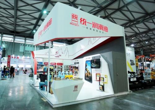 2018第11届中国(济南)润滑油、脂养护设备展览会