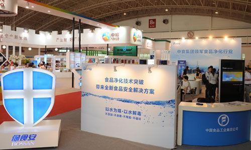 2019第15届北京新风空气净化及净水产品展览会