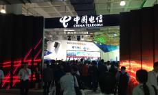 2018亚洲(北京)国际云计算技术应用展览会