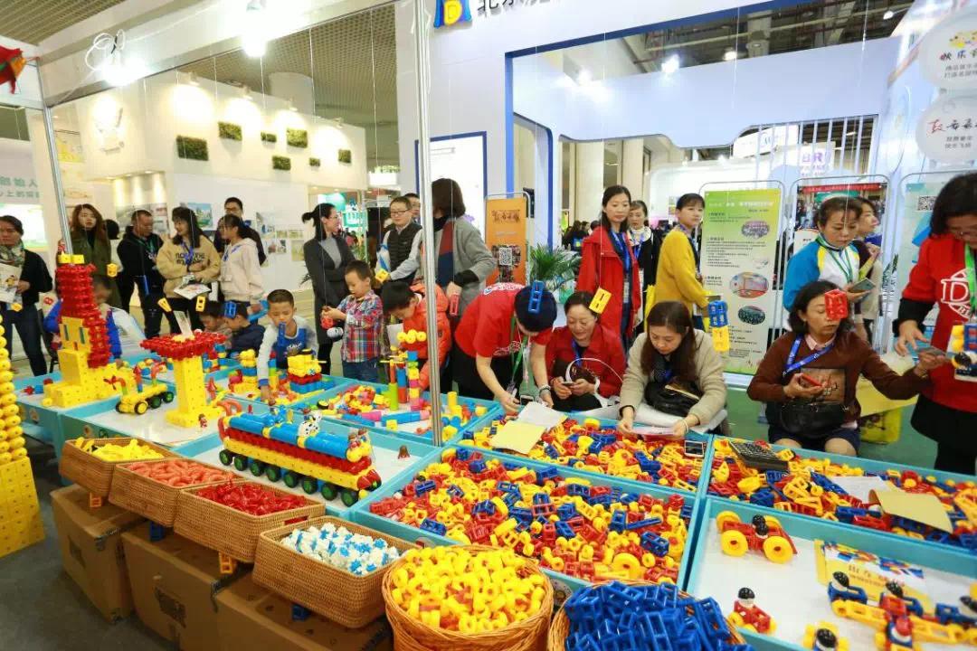 2019国际软件产品博览会