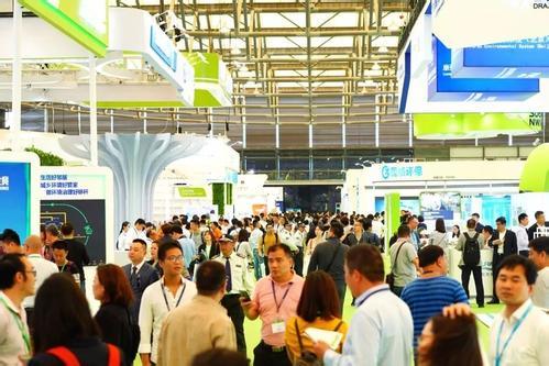 IE expo第二十届中国环博会
