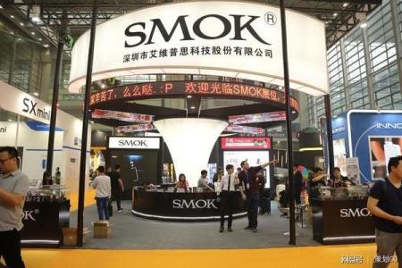 """Vape""文化风靡,电子烟最大生产基地将举办展会"