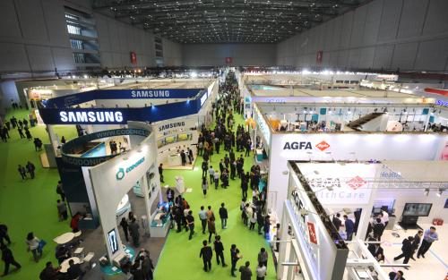 CIHIE·2019第25届中国国际健康产业博览会暨 第三届届中医药健康养生产业(北京)展览会