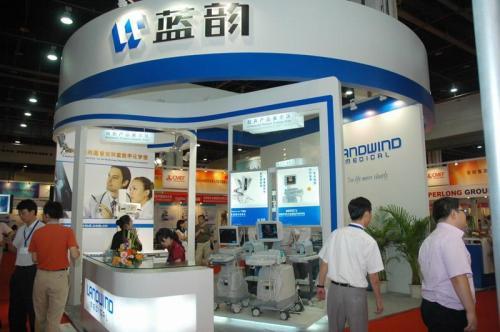2018第八届上海国际家庭医疗及医疗健康管理与服务展览会