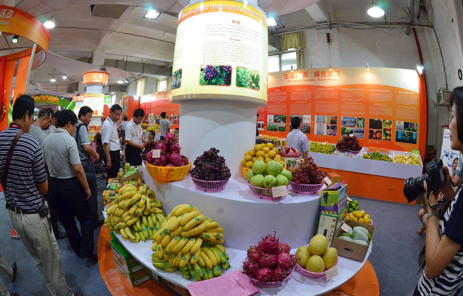 2017第三届中国西部现代农业博览会