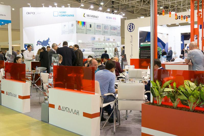 2019年俄罗斯国际复合材料展