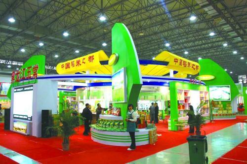 第十一届中国绿色食品博览会