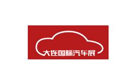 家具展览会——上海家具展览会