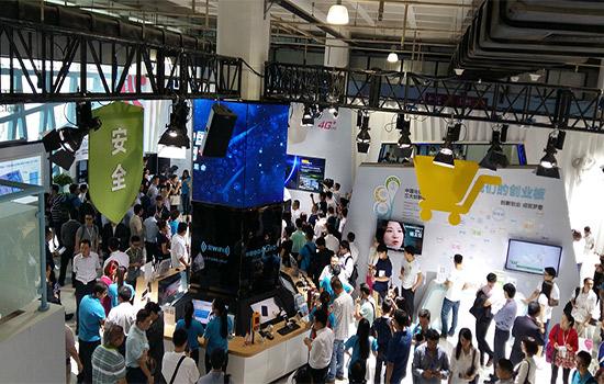 2018年台北国际电脑博览会