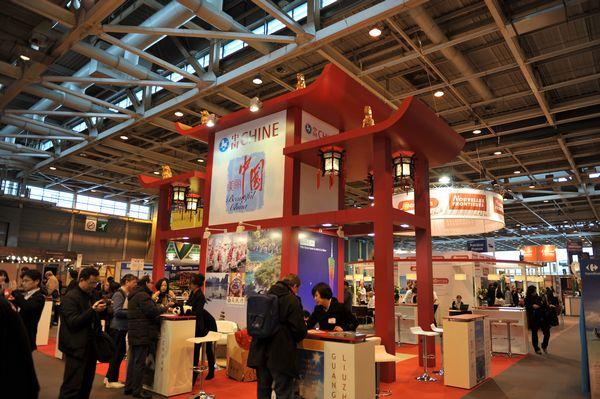 2017北京国际旅游交易会