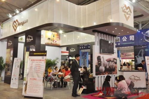 2018第八届上海国际中医药健康养生展览会