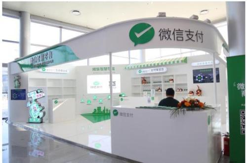 2019中国(武汉)人工智能零售暨无人店产业博览会