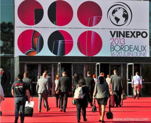 2018中国(南京)国际葡萄酒暨烈酒展览会