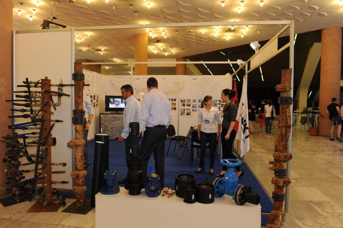 2017年阿尔巴尼亚地拉那国际博览会