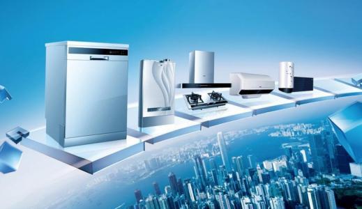 中国电子家电走出去40年融入全球产业链