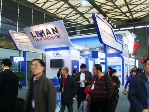 中国南京新材料发展大会暨展览会