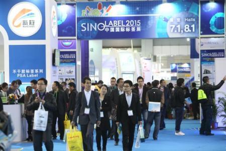 2019第16屆東莞標簽印刷技術展覽會