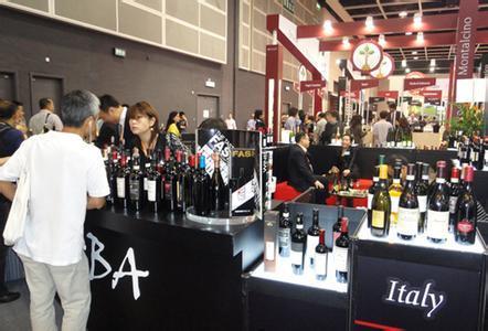 第四届中国沈阳国际葡萄酒展览会