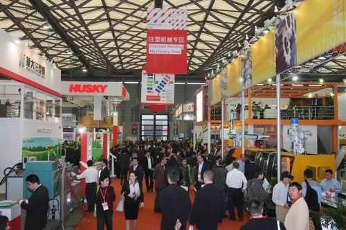 2018第四届中国(重庆)国际塑料工业展览会