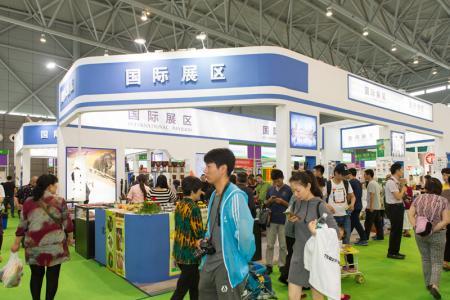 CIHIE·2018第24届中国国际健康产业博览会暨第二十四届中国国际营养健康产业(上海)展览会