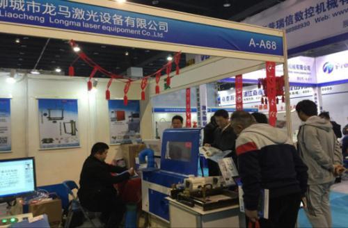中国义乌商品制造与加工设备博览会雕刻、切割激光设备展区