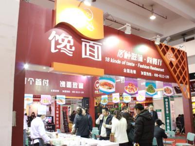 2019杭州第十一届特许连锁加盟展览会