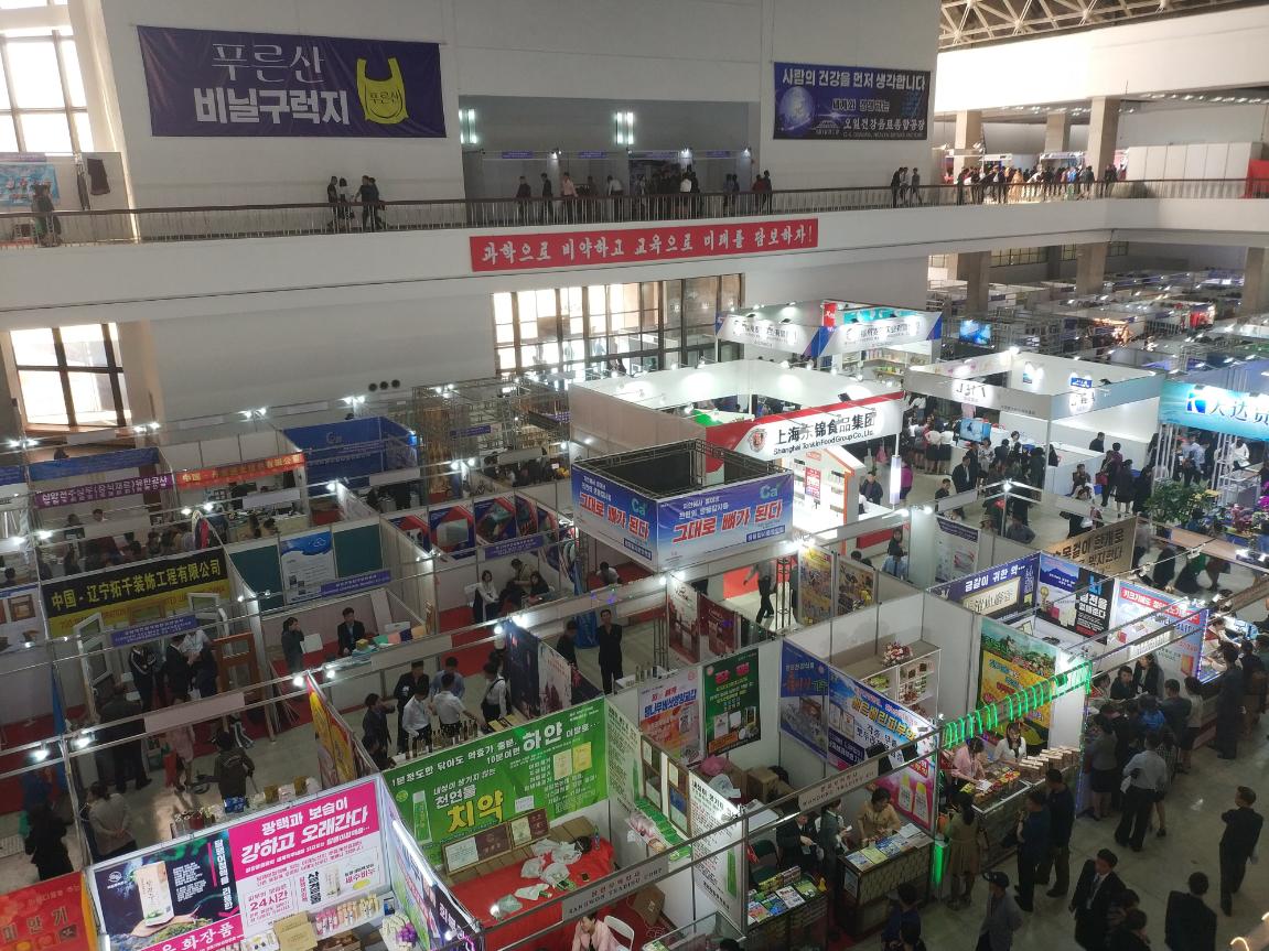 2020年朝鲜平壤国际绿色建筑、建材及家具展览会