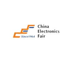 2017年秋季(第90届)中国电子展