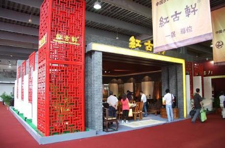 2018第六届中国(深圳)国际红木艺术展暨中式生活博览会