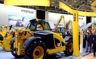 第六屆北京礦業展