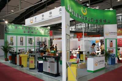 2018第五届汉森.云南国际酒店用品及餐饮业博览会