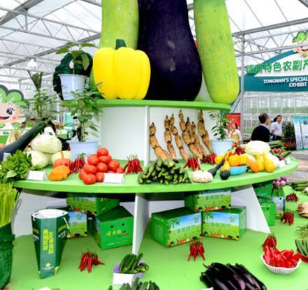 2017年第十届iFresh亚洲果蔬产业博览会