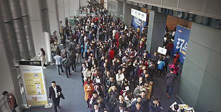 2018年第十七届中国国际门业展览会暨第五届中国国际集成定制家居展览会
