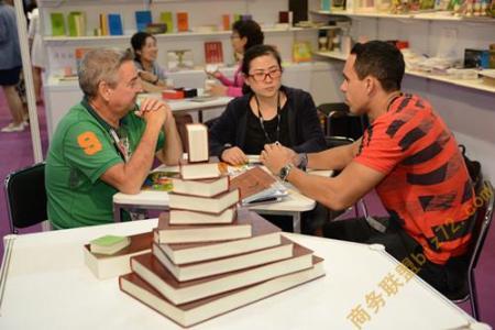 纸业展——越南胡志明国际纸业展