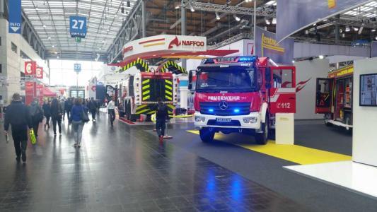 2018中国安徽合肥国际消防展