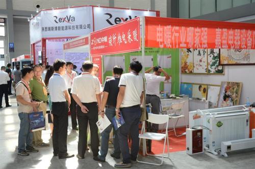 第23屆中國西安國際供熱采暖與建筑環境技術設備展覽會