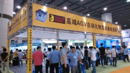 2019中国广州国际物流装备与技术展览会&国际先进制造与智能工厂展览会