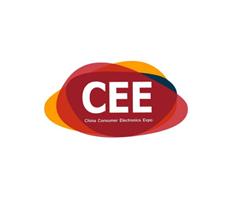 2018年中国(北京)国际消费电子博览会