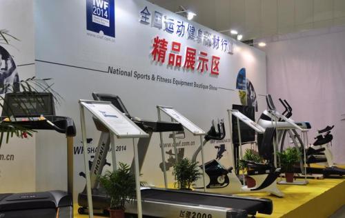 中国(上海)国际特殊康复用品展览会
