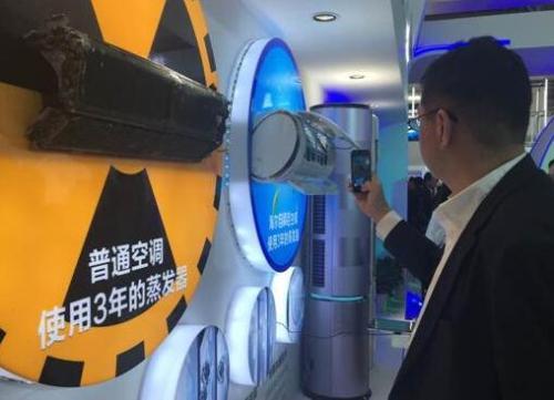 2019广州国际制冷、空调、通风及空气净化设备博览会相约金秋八月