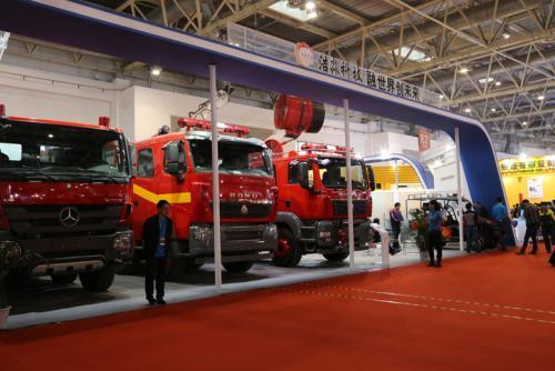 2019第九届中国(广州)国际消防安全与应急装备展