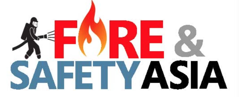 2018年巴基斯坦国际消防安全展览会