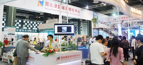 2018中国(成都)国际智慧养老产品展览会
