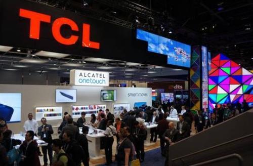中国国际消费电子通信产业博览会暨手机零配件展览会