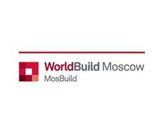 2019年俄罗斯莫斯科国际建筑博览会
