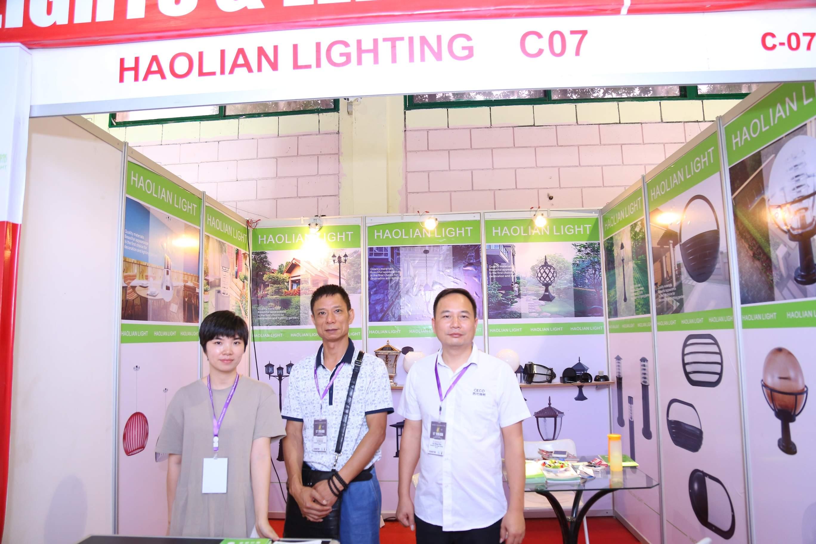 2018年巴基斯坦国际照明及LED展览会
