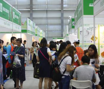 2018中国少数民族健康产业发展论坛暨中国少数民族健康产业博览会