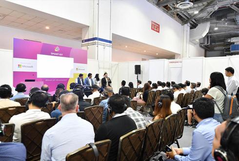 2018年亚洲云博览会