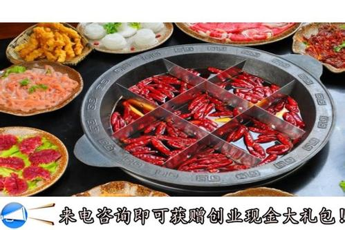 2019重庆国际火锅食材用品展览会