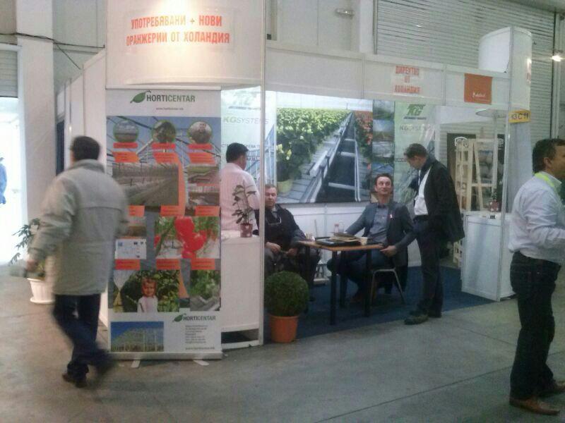 2018年缅甸国际农业展览会